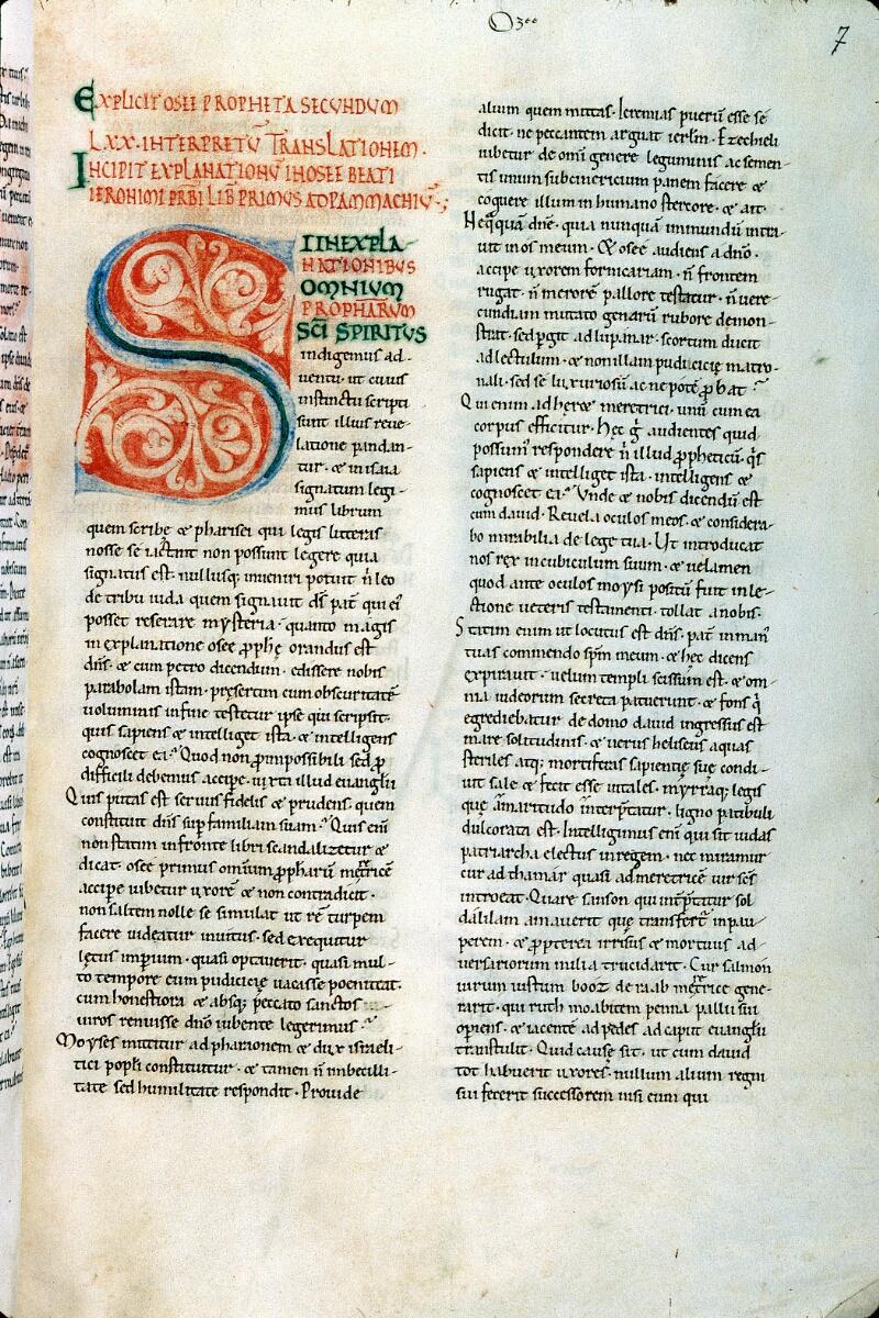 Alençon, Bibl. mun., ms. 0634, f. 007
