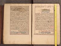 https://iiif.irht.cnrs.fr/iiif/Algerie/Mustaghanam/Zawiyya_alawiyya/Mustaghanam_Zawiyya_alawiyya_MA083/DEPOT/Mustaghanam_Zawiyya_alawiyya_MA083_0007/full/200,/0/default.jpg