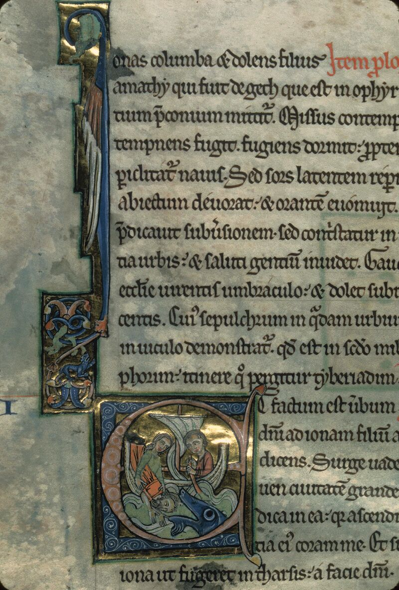 Avranches, Bibl. mun., ms. 0003, f. 184v - vue 1