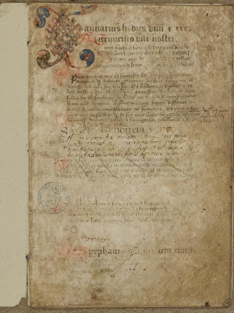 Bayeux, Bibl. mun., ms. 0096, f. 001 - vue 2