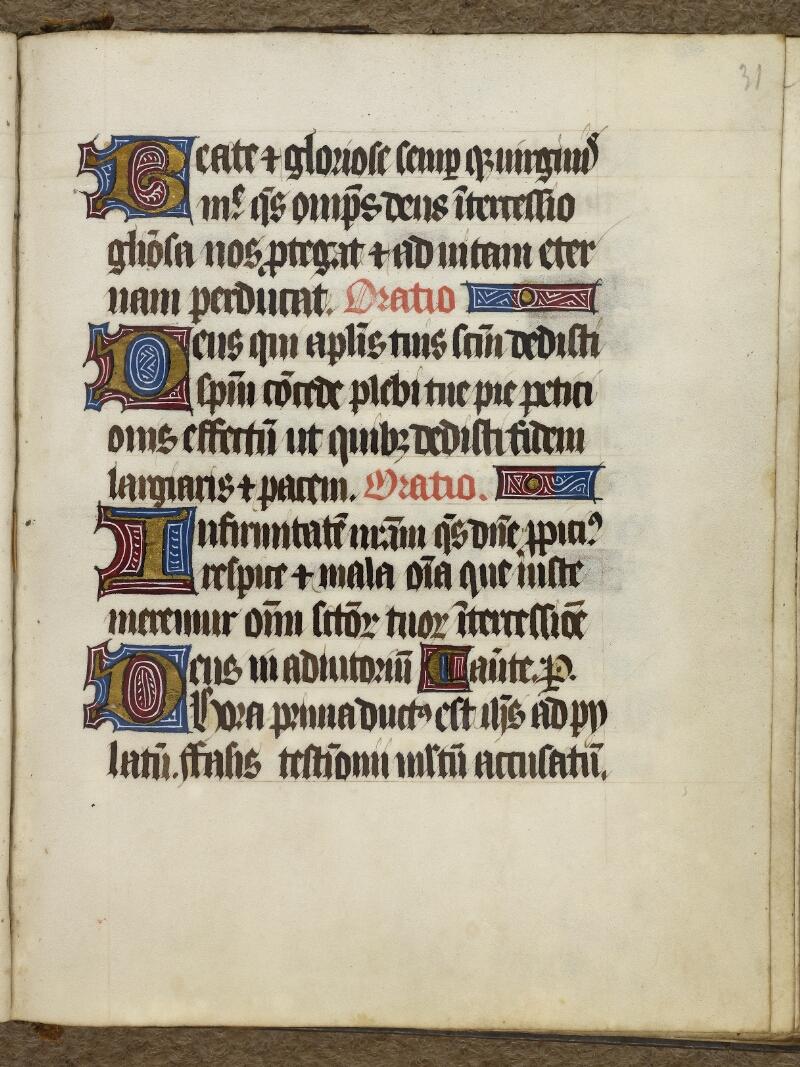 Caen, Bibl. mun., ms. 0017, f. 031