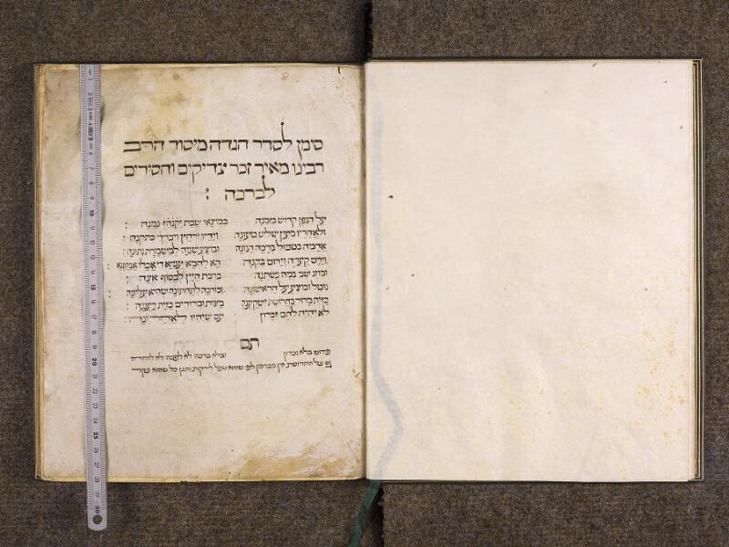 CHANTILLY, Bibliothèque du château, 0732 (1352), f. 000Bv - 001 avec réglet