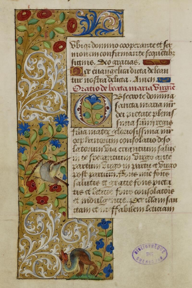 Cherbourg, Bibl. mun., ms. 0005, f. 017v