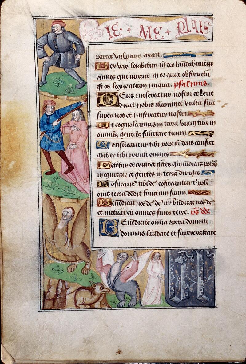 Abbeville, Bibl. mun., ms. 0016, f. 012v - vue 1