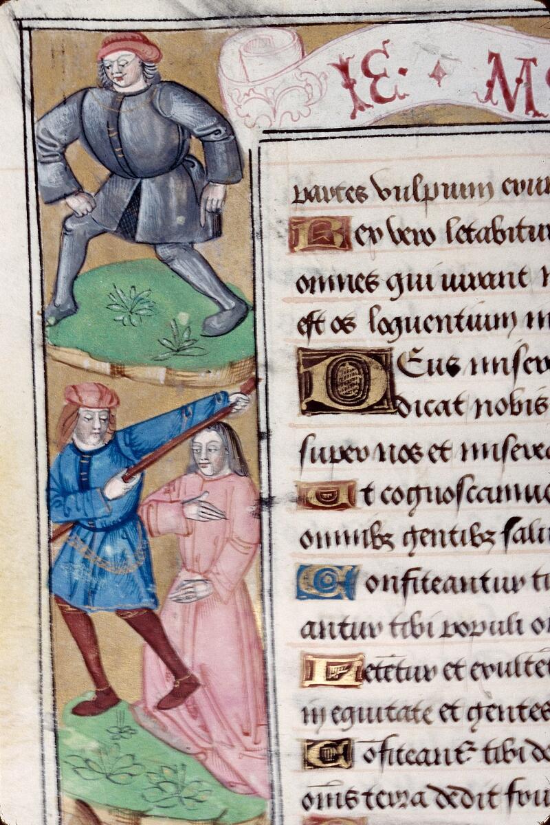 Abbeville, Bibl. mun., ms. 0016, f. 012v - vue 2