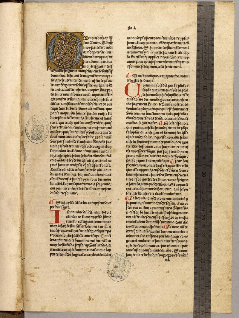 Abbeville, Bibl. mun., inc. 001, f. 001 - vue 1