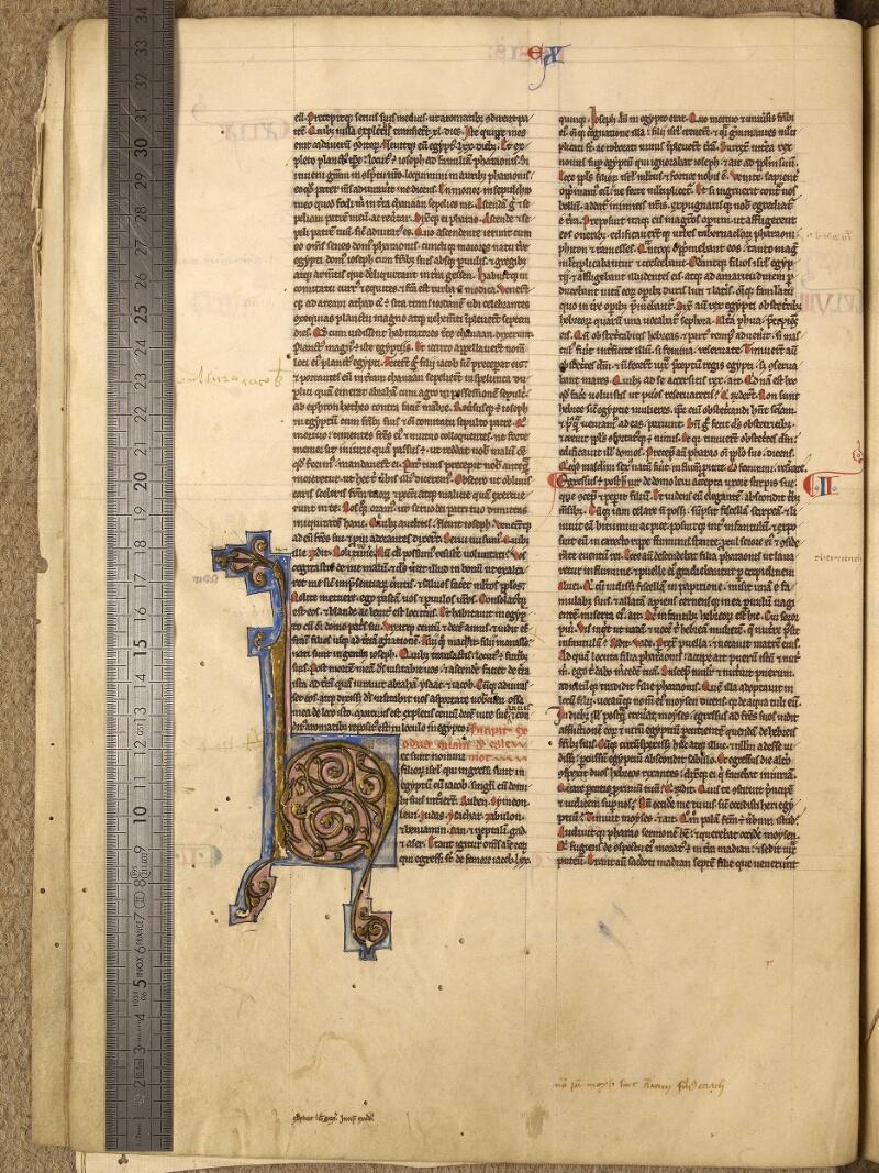 Abbeville, Bibl. mun., ms. 0001, f. 007v - vue 1