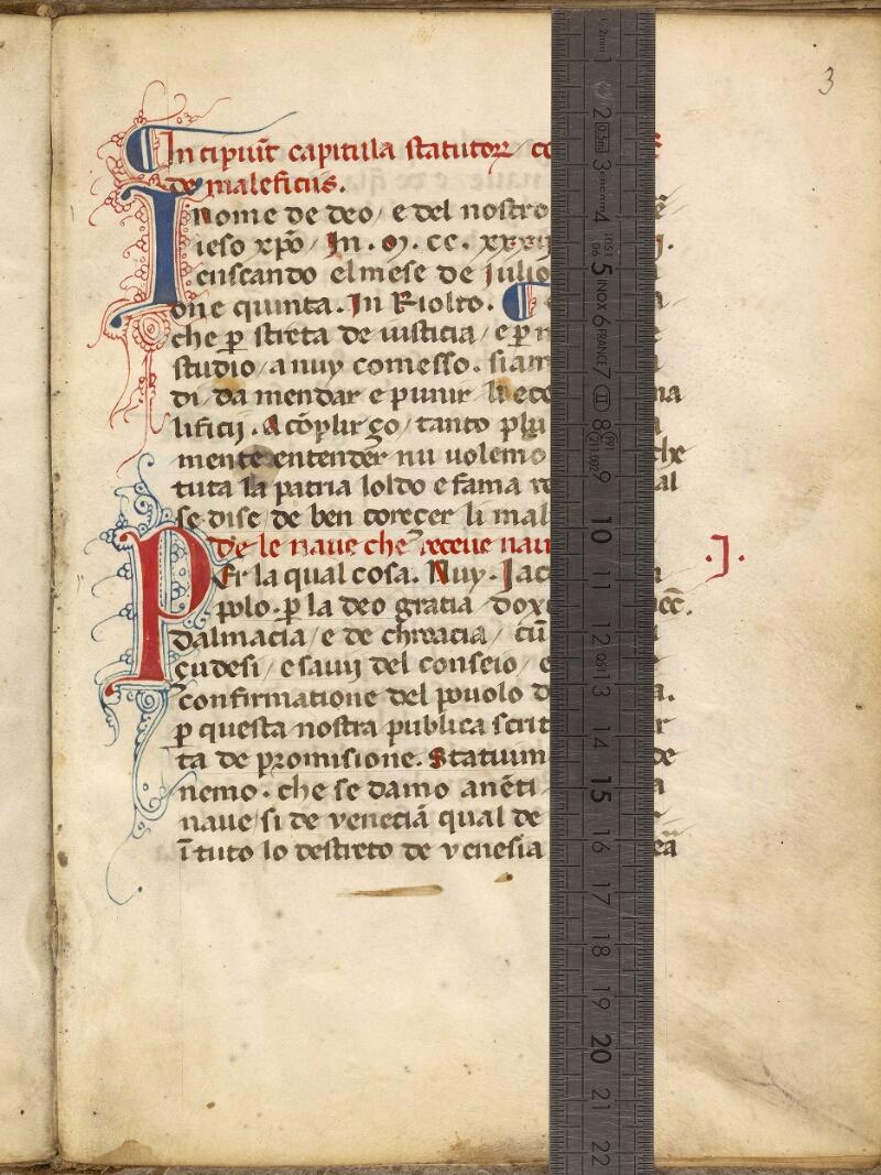 Abbeville, Bibl. mun., ms. 0484, f. 003 - vue 1