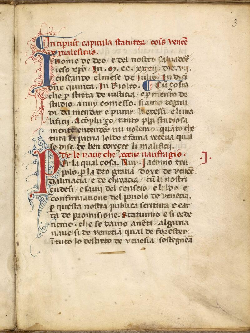 Abbeville, Bibl. mun., ms. 0484, f. 003 - vue 2