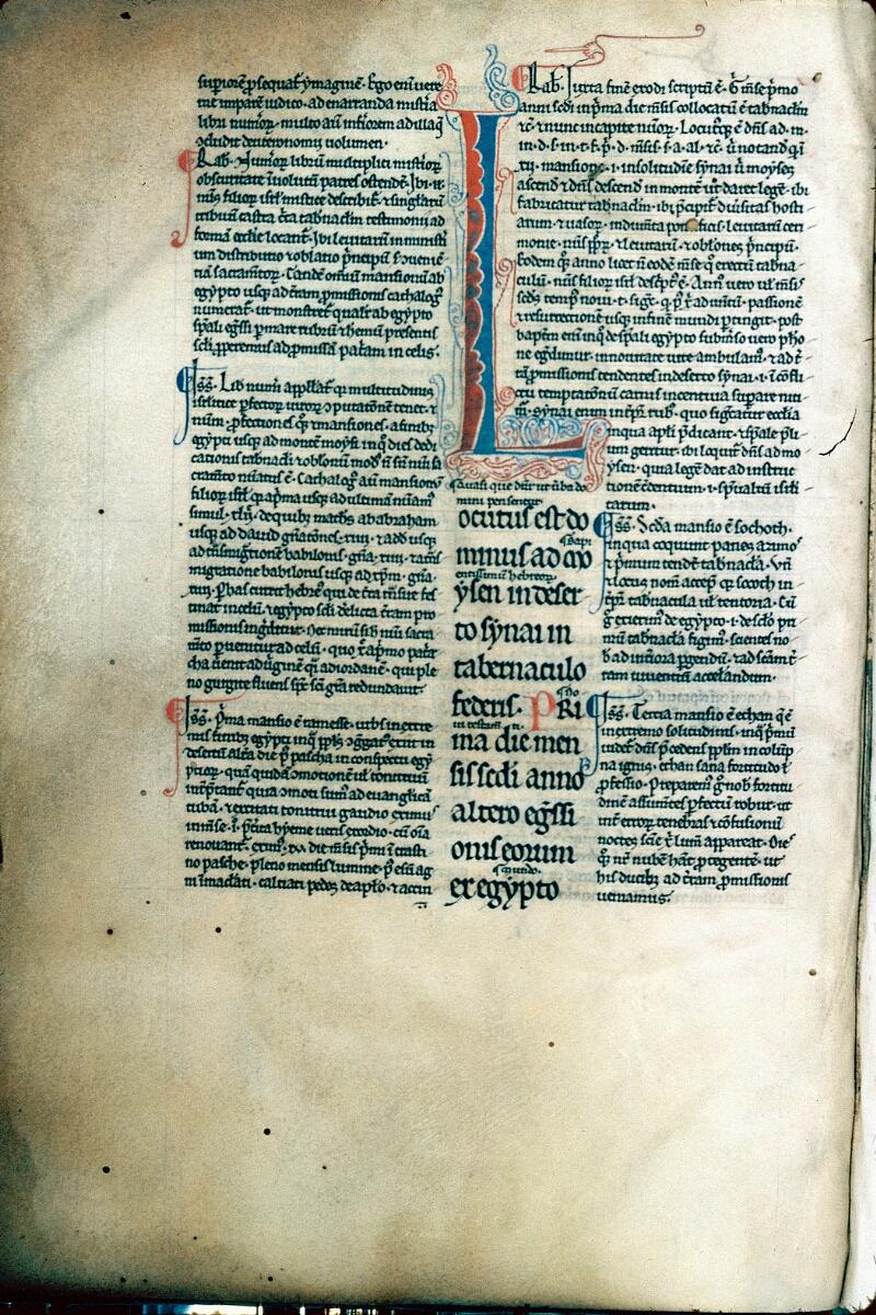 Alençon, Bibl. mun., ms. 0063, f. 001v