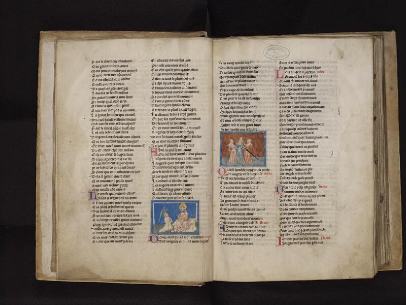 ARRAS, Bibliothèque municipale, 0532 (0845), f. 004v - 005r