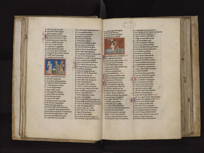 ARRAS, Bibliothèque municipale, 0532 (0845), f. 029v - 030r