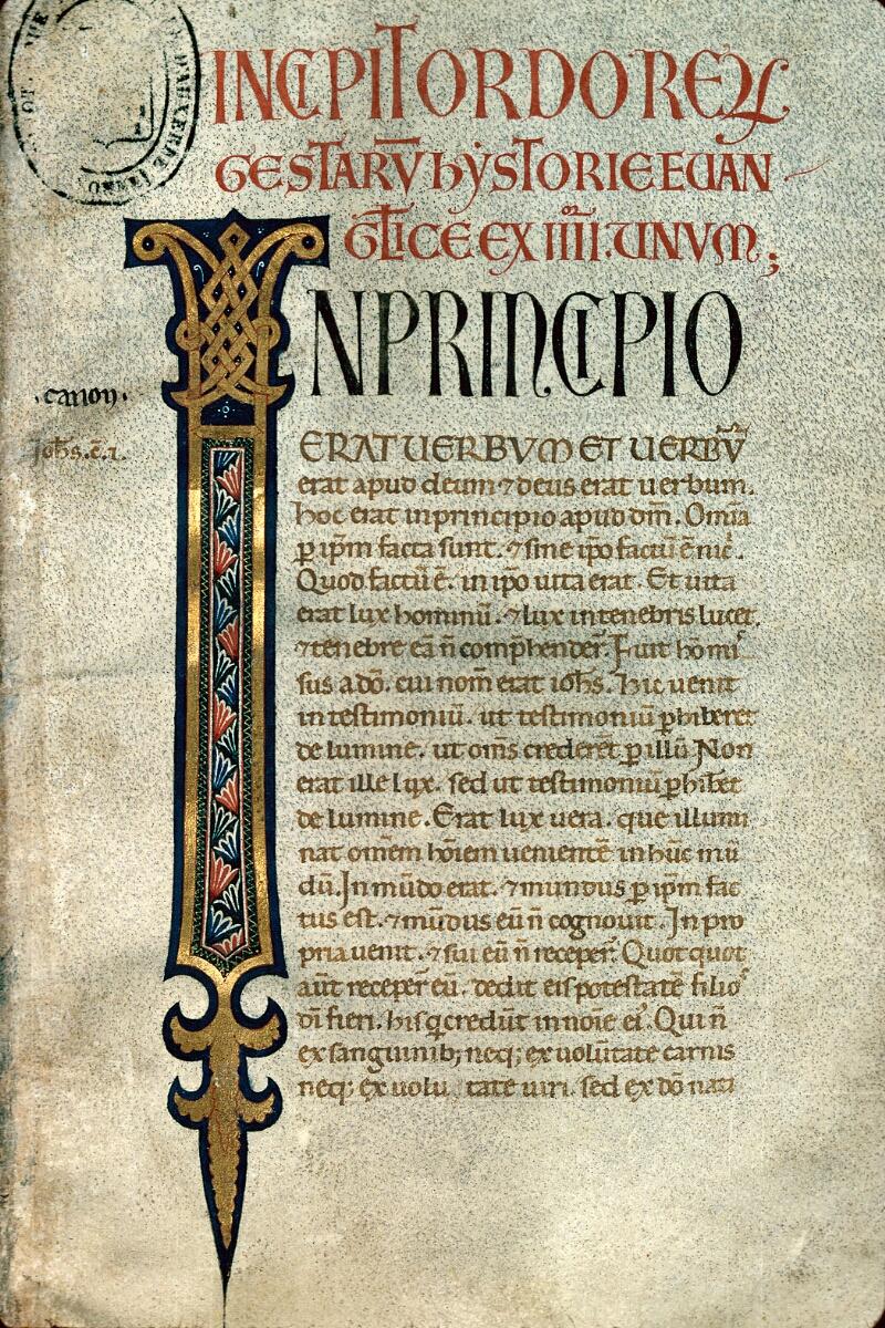 Auxerre, Bibl. mun., ms. 0047, f. 001