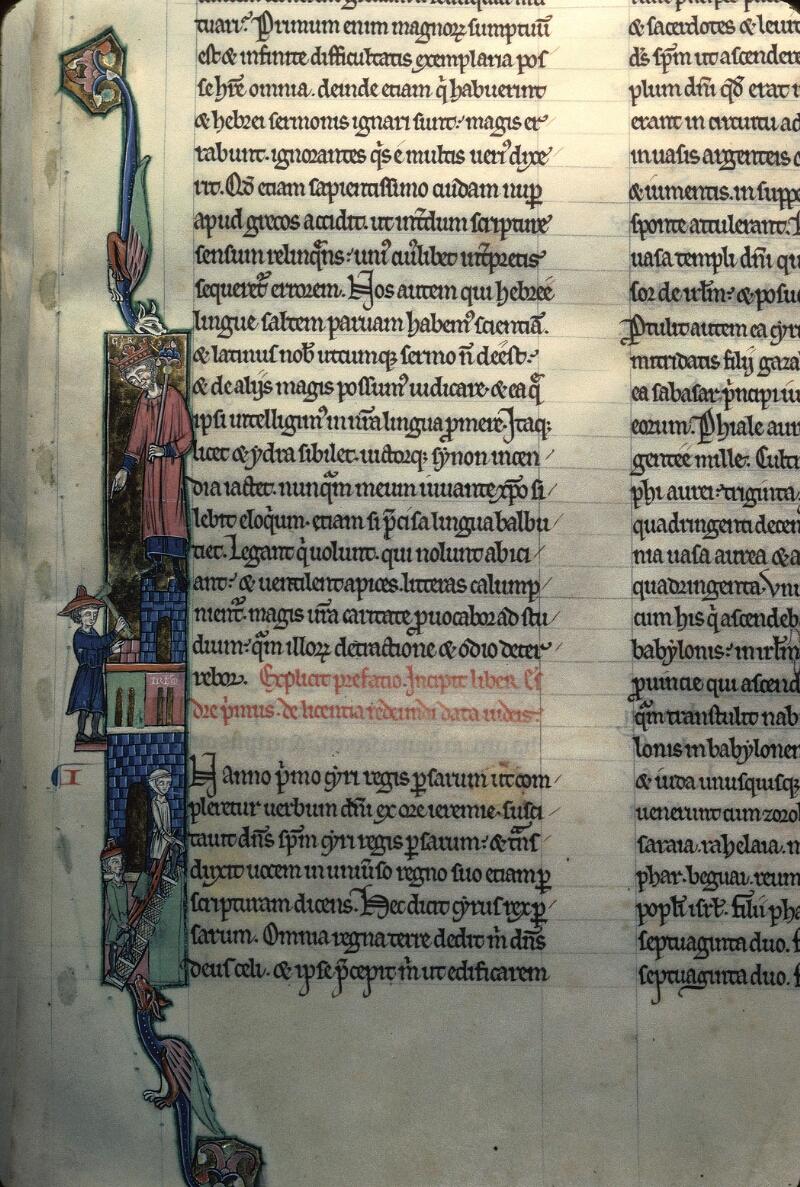 Avranches, Bibl. mun., ms. 0002, f. 221 - vue 1