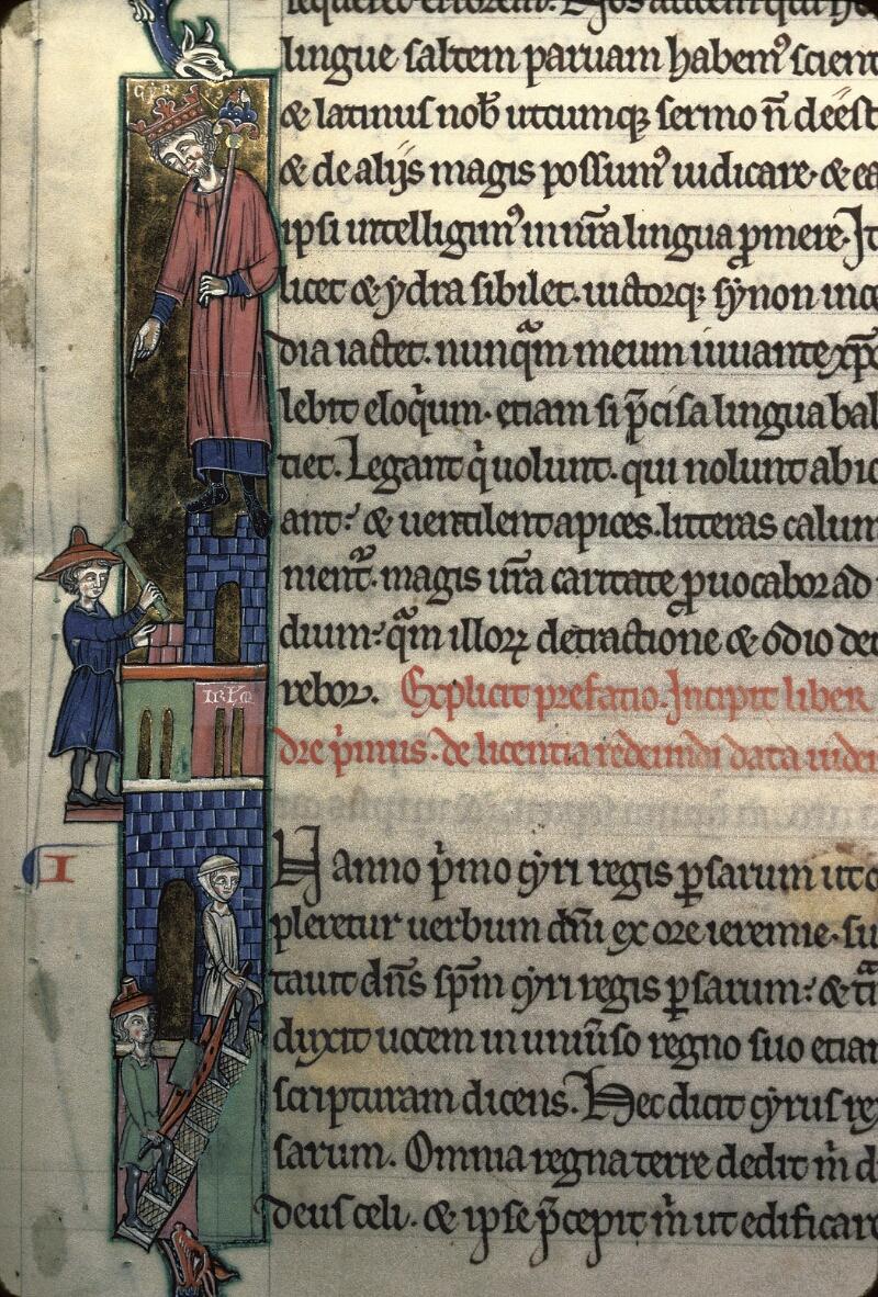 Avranches, Bibl. mun., ms. 0002, f. 221 - vue 2