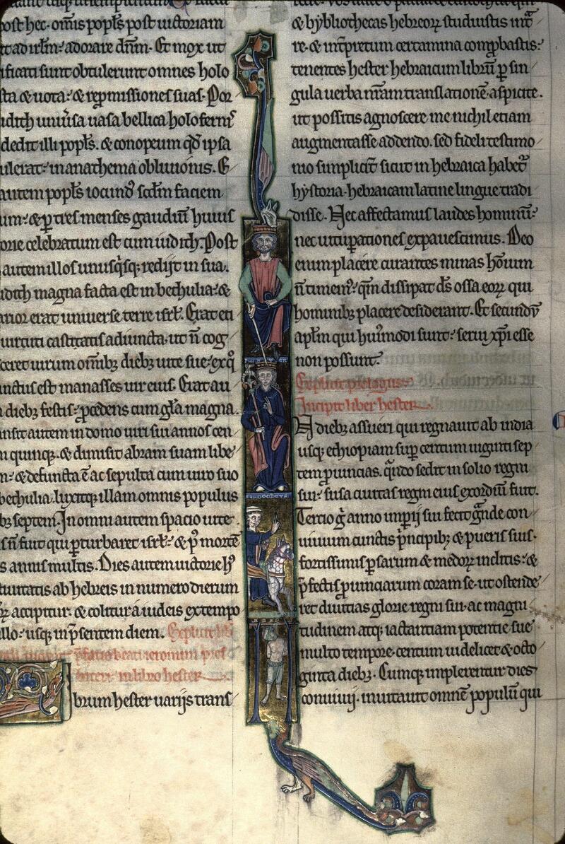 Avranches, Bibl. mun., ms. 0002, f. 251v - vue 3
