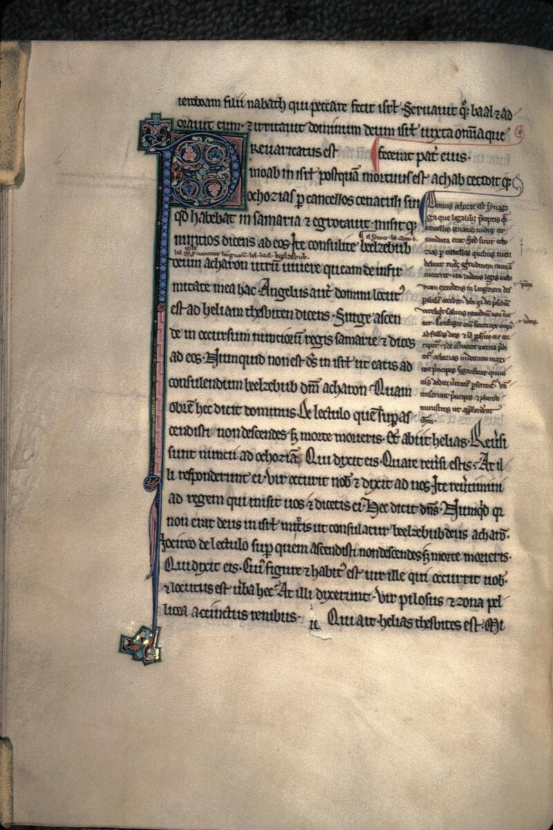 Avranches, Bibl. mun., ms. 0008, f. 135v - vue 1