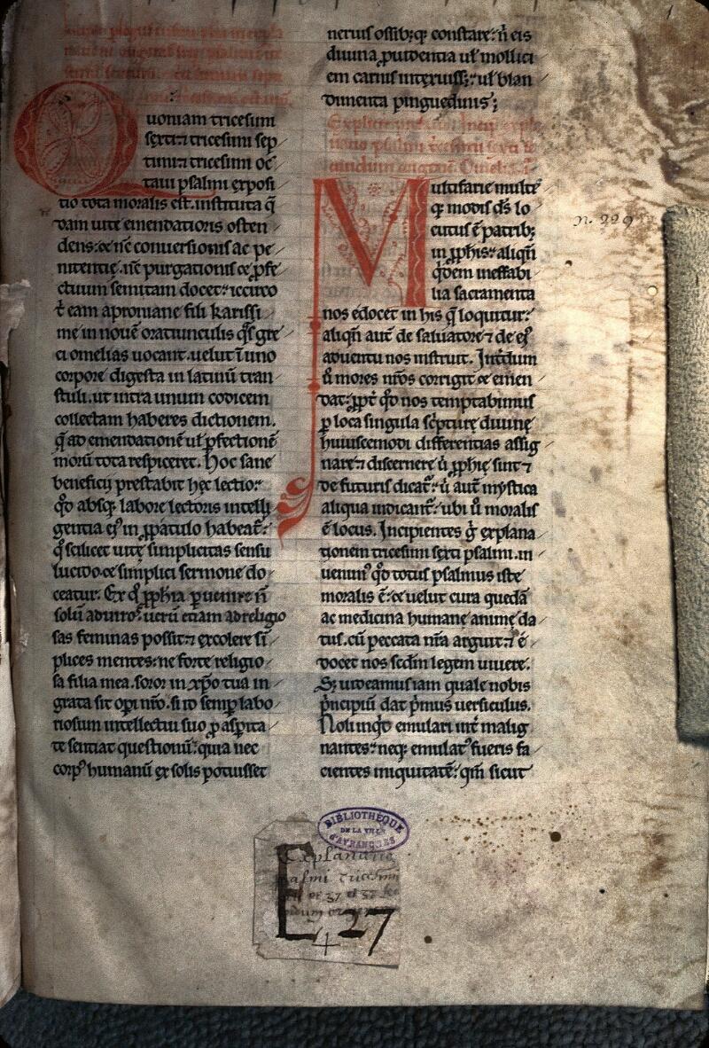 Avranches, Bibl. mun., ms. 0055, f. 001