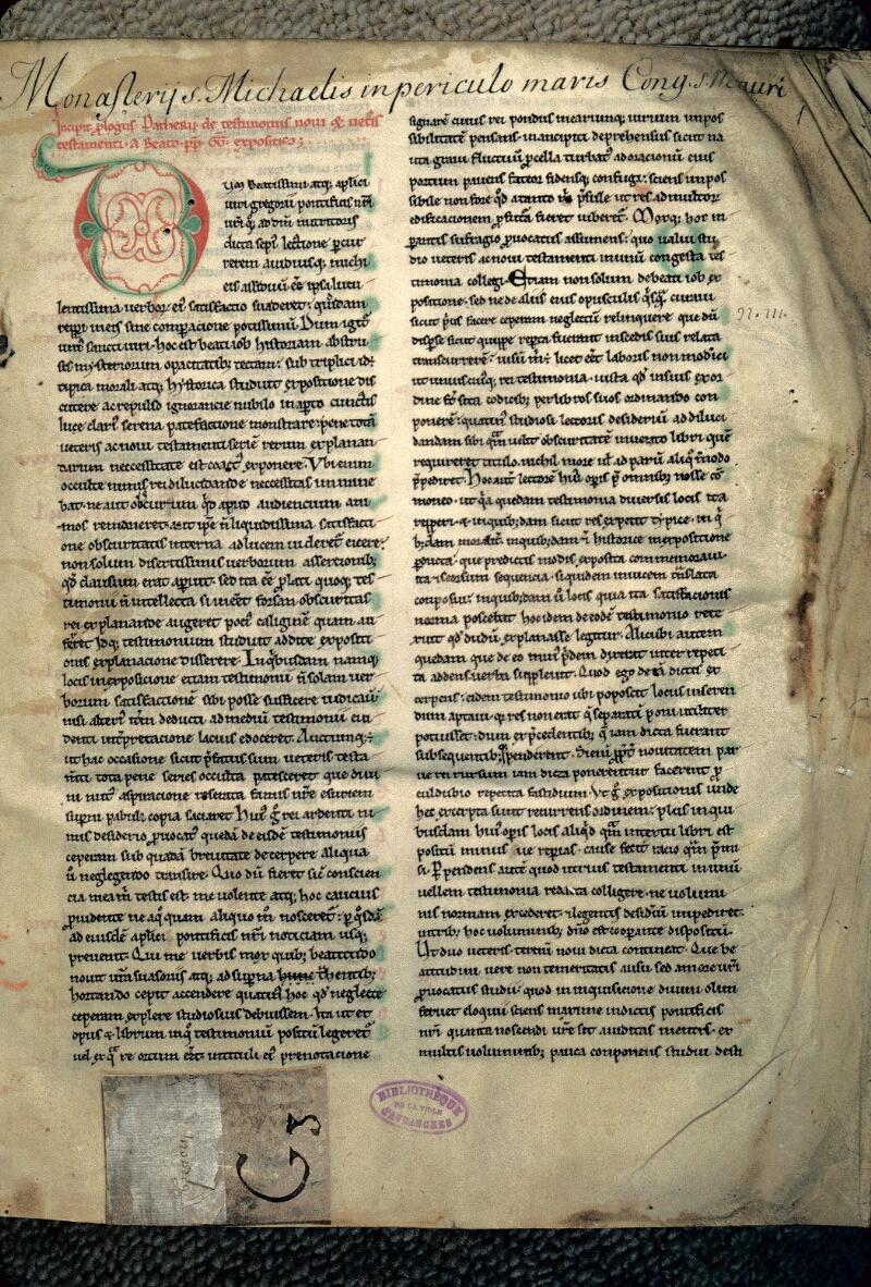 Avranches, Bibl. mun., ms. 0104, f. 001