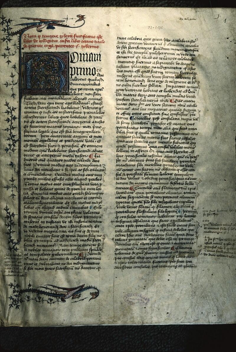 Avranches, Bibl. mun., ms. 0158, f. 001