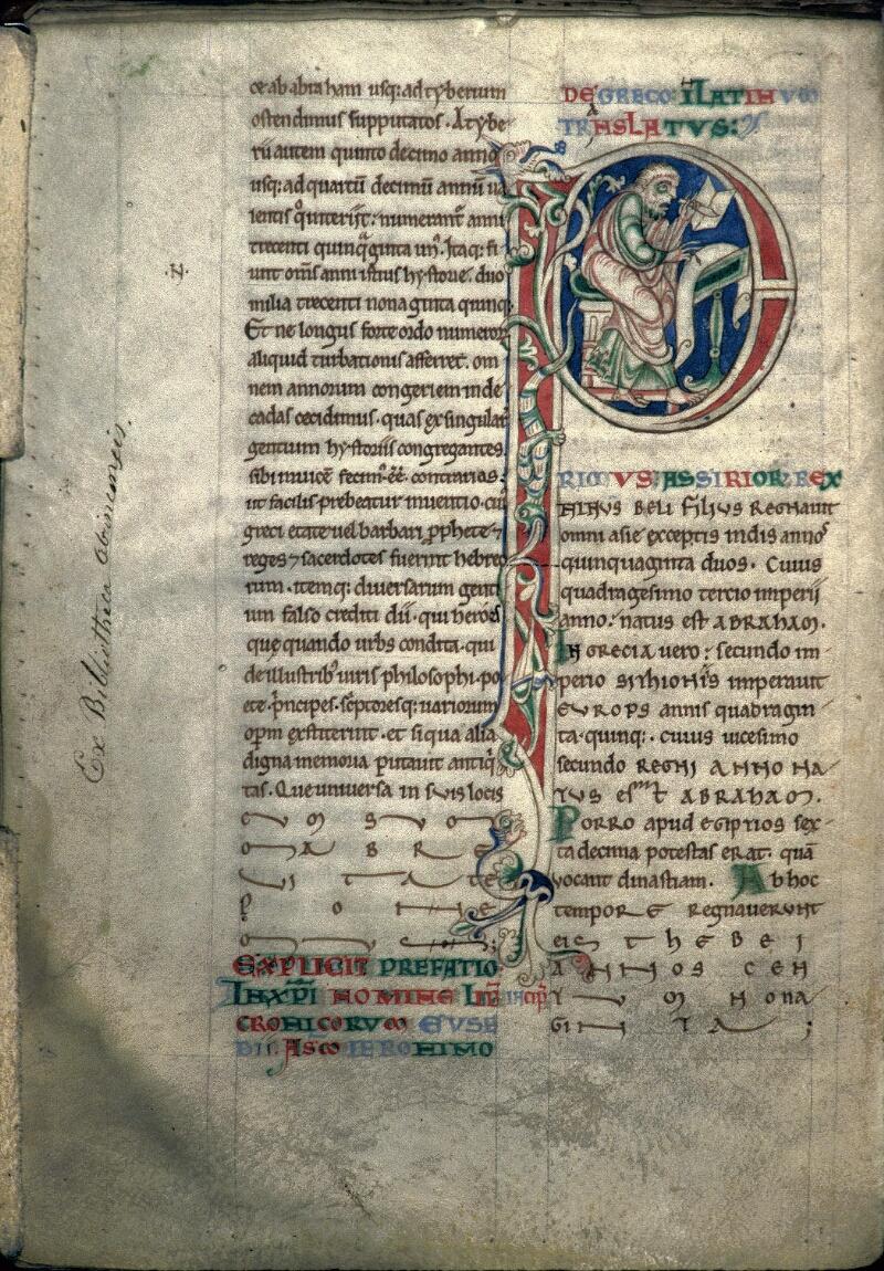 Avranches, Bibl. mun., ms. 0159, f. 007v - vue 1