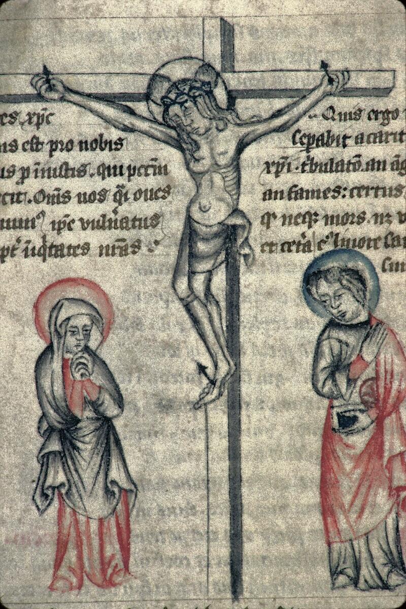 Avranches, Bibl. mun., ms. 0213, f. 013v
