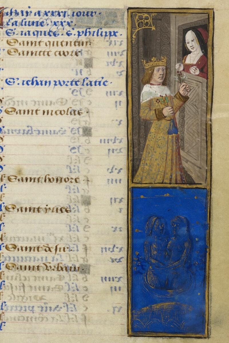 Caen, Bibl. mun., ms. 0012, f. 003 - vue 2
