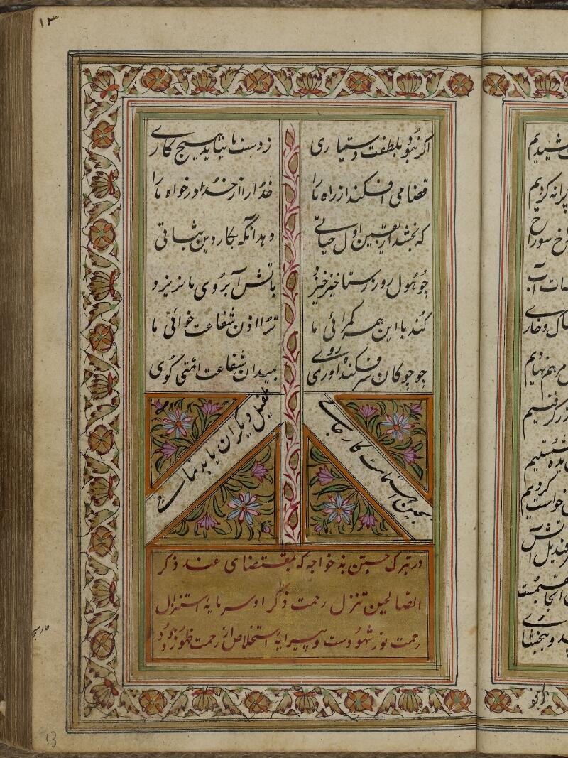 Caen, Musée, Coll. Mancel ms. 0257, f. 013
