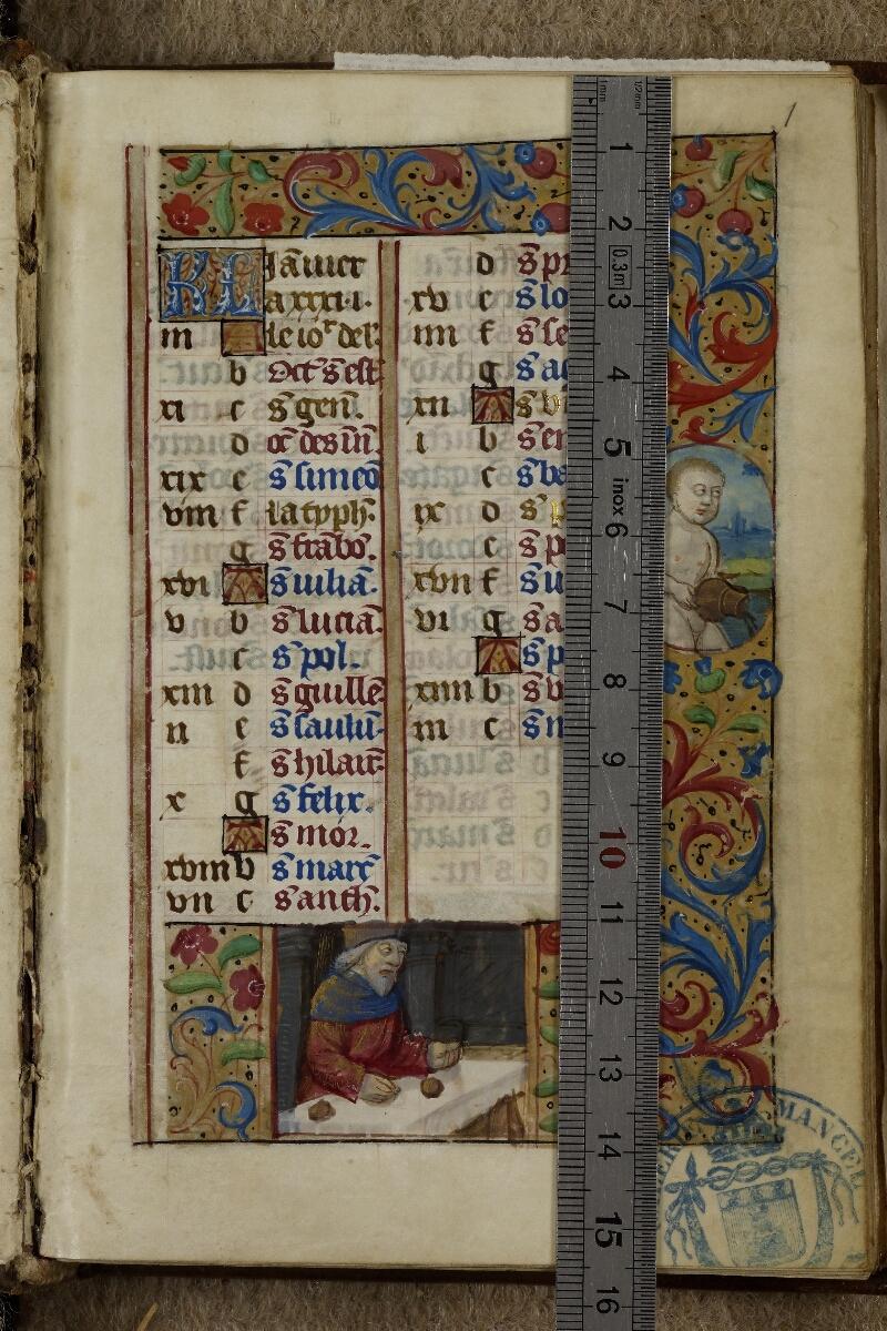 Caen, Musée, Coll. Mancel ms. 0240, f. 001 - vue 1