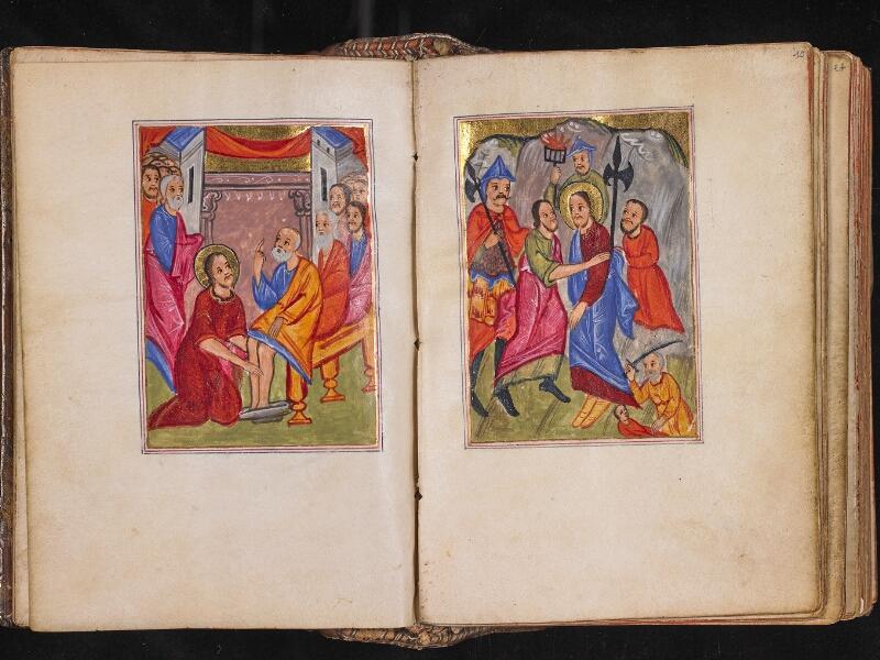 CHANTILLY, Bibliothèque du château, 0013 (1346), f. 009v - 010