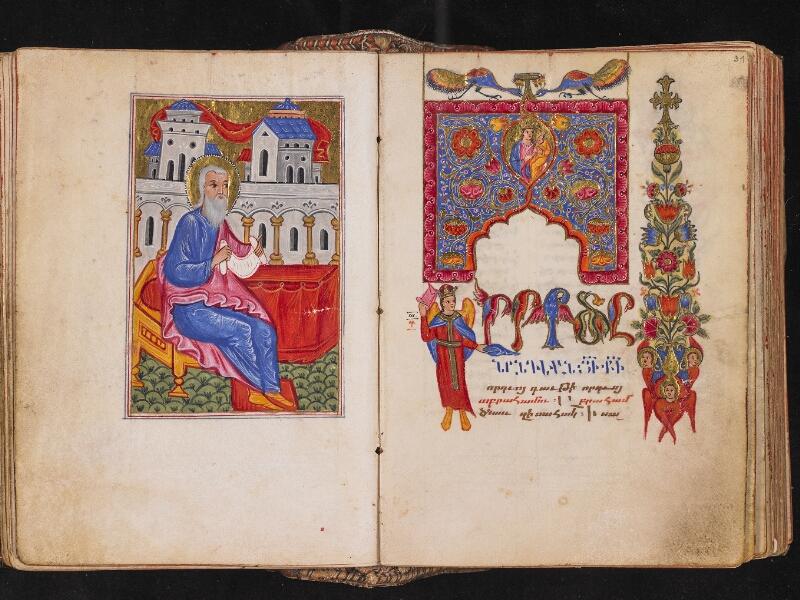 CHANTILLY, Bibliothèque du château, 0013 (1346), f. 030v - 031
