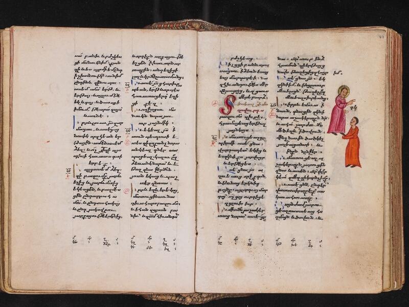 CHANTILLY, Bibliothèque du château, 0013 (1346), f. 043v - 044