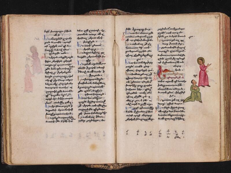 CHANTILLY, Bibliothèque du château, 0013 (1346), f. 044v - 045