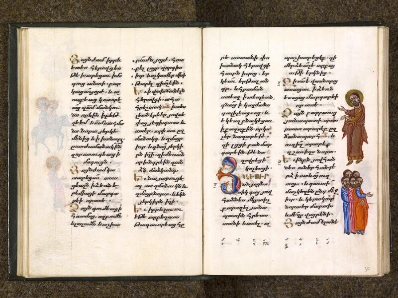 CHANTILLY, Bibliothèque du château, 0014 (1353), f. 029v - 030