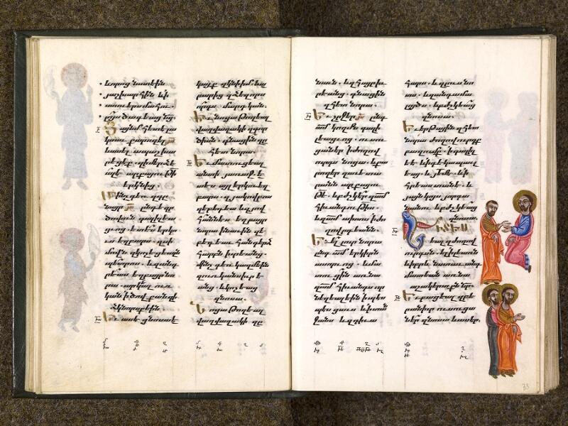 CHANTILLY, Bibliothèque du château, 0014 (1353), f. 032v - 033