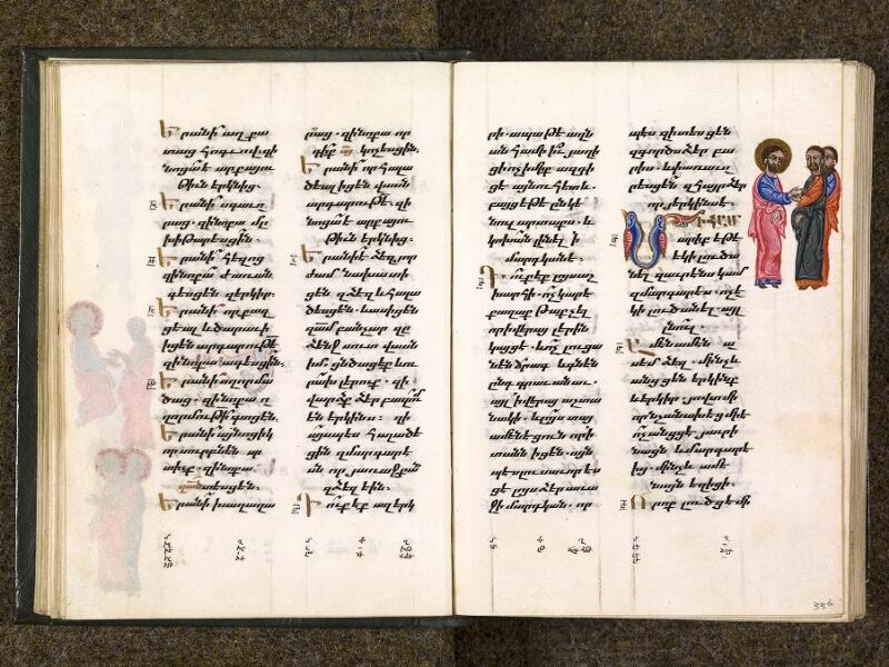 CHANTILLY, Bibliothèque du château, 0014 (1353), f. 033v - 033 bis