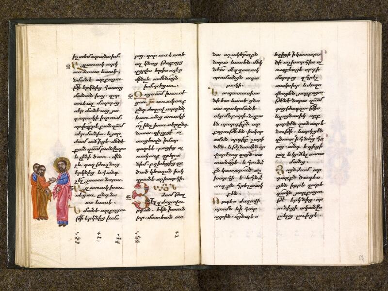 CHANTILLY, Bibliothèque du château, 0014 (1353), f. 056v - 057