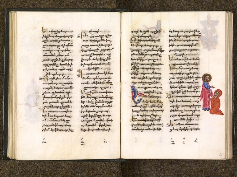 CHANTILLY, Bibliothèque du château, 0014 (1353), f. 061v - 062