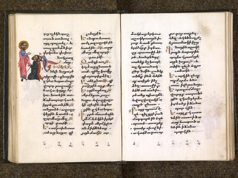 CHANTILLY, Bibliothèque du château, 0014 (1353), f. 074v - 075