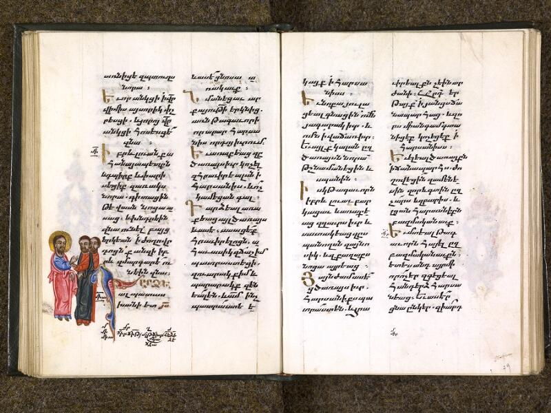 CHANTILLY, Bibliothèque du château, 0014 (1353), f. 078v - 079