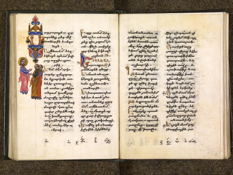 CHANTILLY, Bibliothèque du château, 0014 (1353), f. 083v - 084