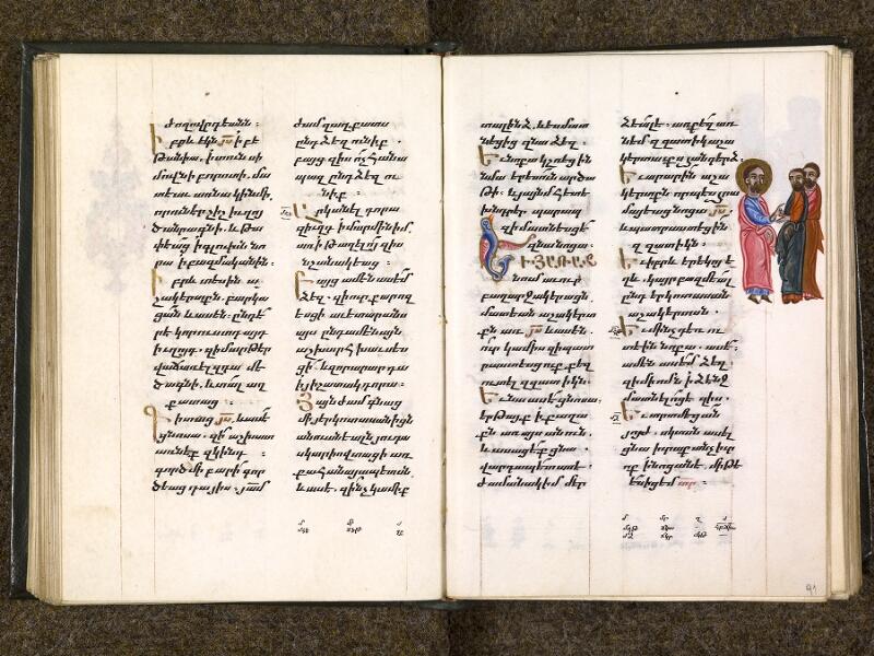 CHANTILLY, Bibliothèque du château, 0014 (1353), f. 090v - 091
