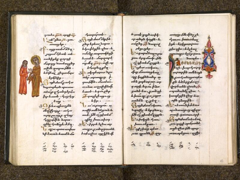 CHANTILLY, Bibliothèque du château, 0014 (1353), f. 094v - 095