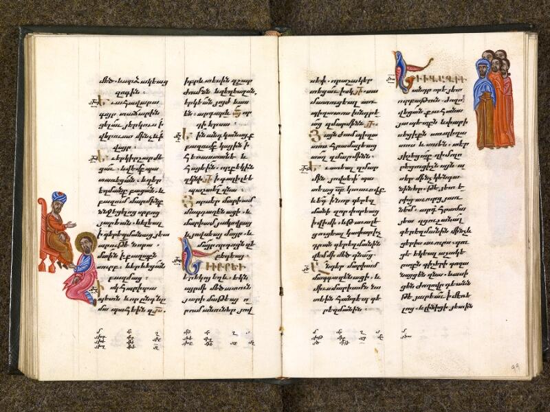 CHANTILLY, Bibliothèque du château, 0014 (1353), f. 098v - 099