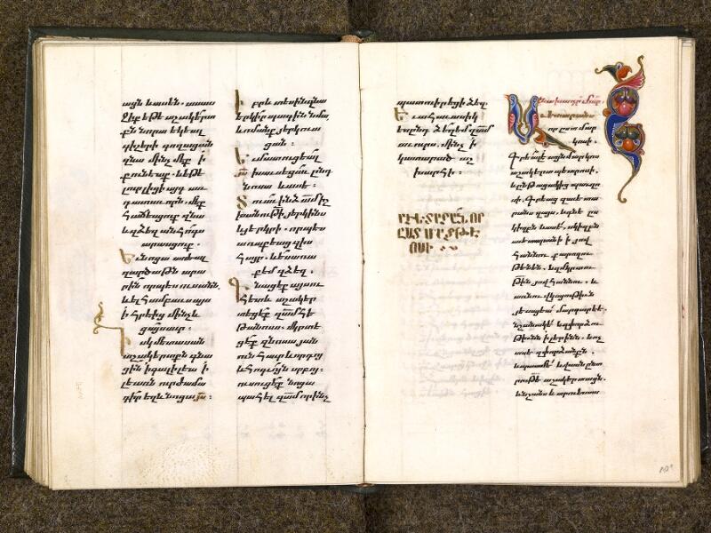 CHANTILLY, Bibliothèque du château, 0014 (1353), f. 100v - 101