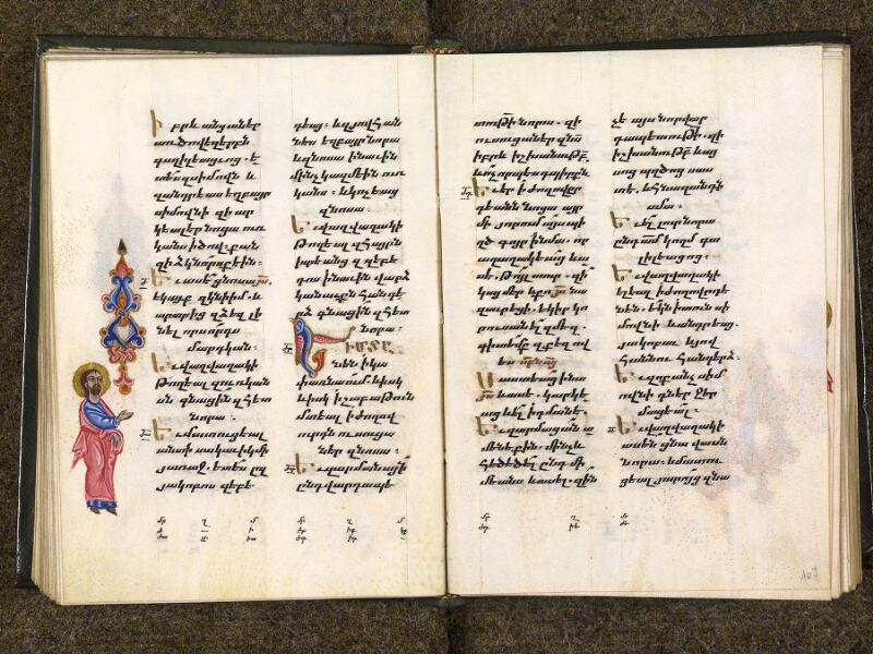 CHANTILLY, Bibliothèque du château, 0014 (1353), f. 106v - 107