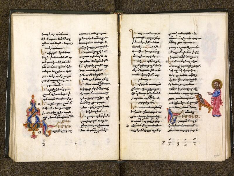CHANTILLY, Bibliothèque du château, 0014 (1353), f. 107v - 108