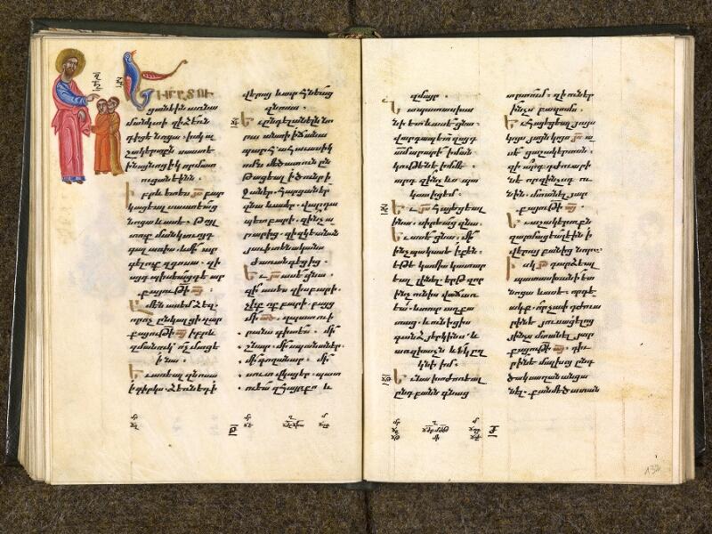 CHANTILLY, Bibliothèque du château, 0014 (1353), f. 131v - 132