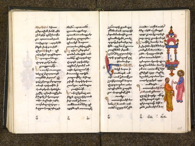 CHANTILLY, Bibliothèque du château, 0014 (1353), f. 139v - 140