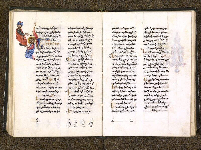 CHANTILLY, Bibliothèque du château, 0014 (1353), f. 150v - 151